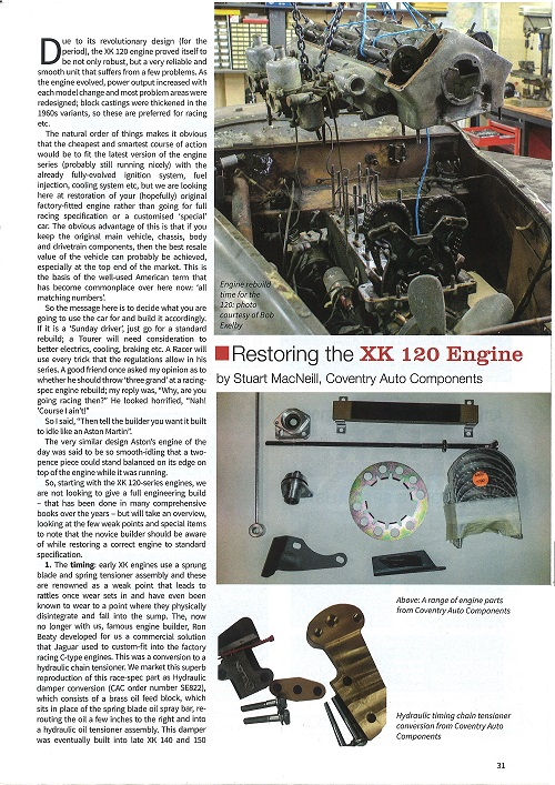 xk120 article p1